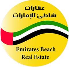Emirates Beach Real Estate