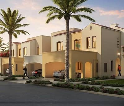 2 Bedroom Townhouse for Sale in Serena, Dubai - Affordable Community Living in Dubailand