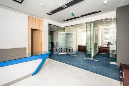 Office for Rent in Al Bateen, Abu Dhabi - Luxury Fully Furnished and Fitted Office