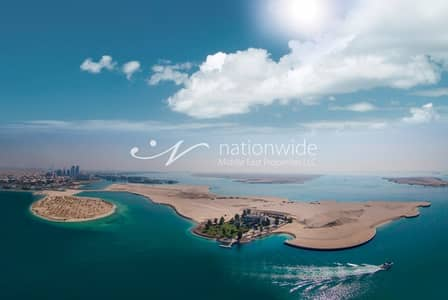 Plot for Sale in Nareel Island, Abu Dhabi - 90% on Handover For a Huge Land in Nareel