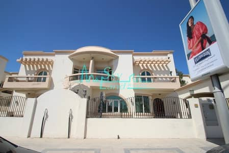 4 Bedroom Villa for Rent in Jumeirah, Dubai - BEST LOCATION! AMAZING COMMERCIAL VILLA IN JUMEIRAH 1