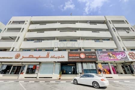 2 B/R | Central Split A/C With Outdoor Unit| Al Qusais