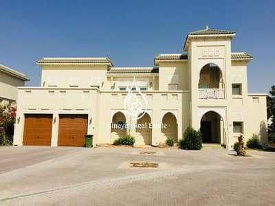 Best Location| Large 5 Br + Maid|Type A|