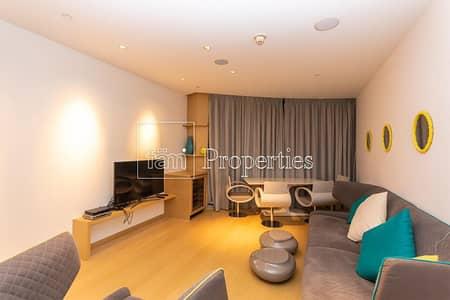 1Bedroom|Opera View Furnished|High Floor