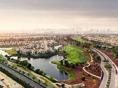 ارض سكنية  للبيع في عقارات جميرا للجولف، دبي - Dreams Come True