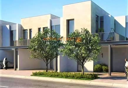 3 Bedroom Villa for Sale in Arabian Ranches 3, Dubai - Sun at Arabian Ranches 3 | 5yr free service fee