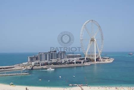 فلیٹ 1 غرفة نوم للبيع في جزيرة بلوواترز، دبي - 1 BR FOR SALE BLUEWATERS | PARADISE UNIQUE CONCEPT ISLAND