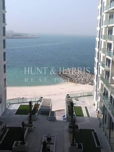 Gorgeous Sea Views in this Brand New One Bedroom on Al Marjan Island