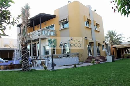 Fully Upgraded Villa with Private Garden