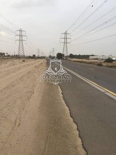 Plot for Sale in Al Qusais, Dubai - Freehold | 4 Years Payment Plan | Residential Plot G+1