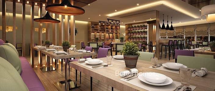 Investor Dream | Celestia | Dubai World Central