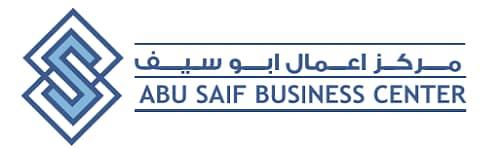 مركز أبو سيف للأعمال