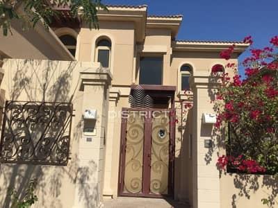 4 Bedroom Villa for Rent in Al Raha Golf Gardens, Abu Dhabi - Best Deal 4BR  Villa w/ Pool in Gardenia