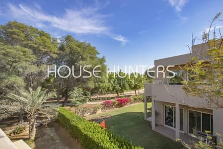 Great Location| Type 6| Backing onto park