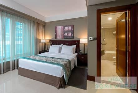 شقة فندقية 2 غرفة نوم للايجار في ديرة، دبي - Two Bedroom Fully Furnished Apartment for Rent