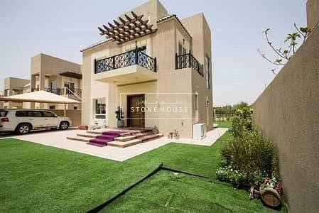 Spacious 5 Bedroom Villa for Rent in Living Legends