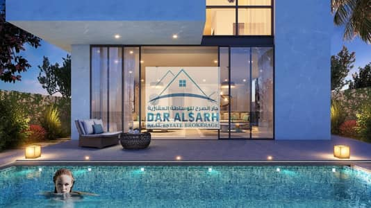 Own your dream home with a monthly fee of AED 20