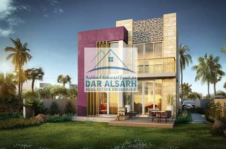 3 Bedroom Villa for Sale in DAMAC Hills (Akoya by DAMAC), Dubai - Own a villa in the largest project in Dubai at premium prices and installments