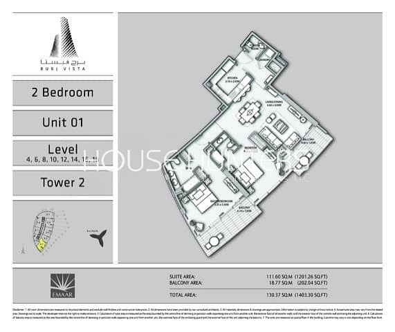 11 2 bed | Full Burj Khalifa View | Burj Vista T2
