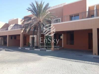 Maintained Villa in Mangrove Village to Move In!