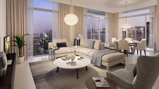 1 Bedroom Flat for Sale in Dubai Hills Estate, Dubai - 40% Post Handover | No Premium | Home Office