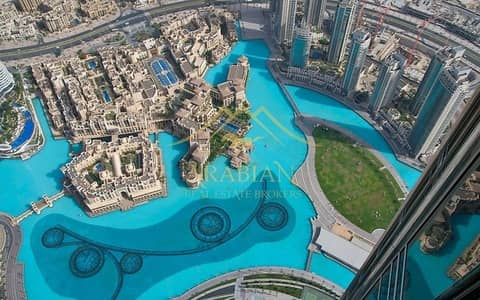 Studio for Sale in Downtown Dubai, Dubai - Limited Furnished Spacious Studio in Burj Khalifa