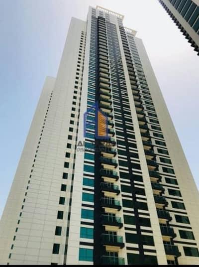 شقة 1 غرفة نوم للايجار في جزيرة الريم، أبوظبي - Ready To Move 1BR Apartment  With Balcony in Burooj view