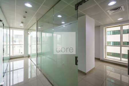 Office for Rent in Al Salam Street, Abu Dhabi - Fitted Unit | High Floor | Onshore License