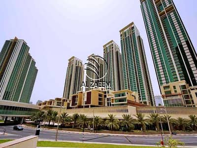 1 Bedroom Apartment for Sale in Al Reem Island, Abu Dhabi - Hottest Deal!! 1 Bedroom Apartment with Balcony!
