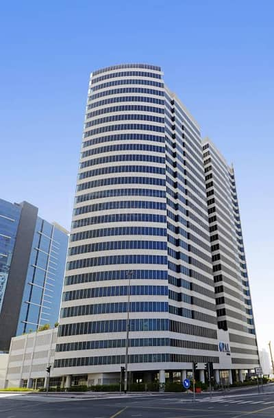 office available in the heart of dubai