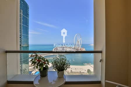 2 Bedroom Flat for Sale in Jumeirah Beach Residence (JBR), Dubai - An amazing 2 Bedrooms in  JBR with Full Panoramic Sea View
