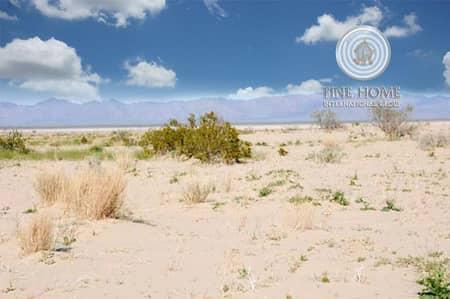 ارض سكنية  للبيع في مدينة خليفة A، أبوظبي - Residential Land In Khalifa City. Abu Dhbai
