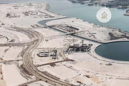 Plot for Sale in Al Reem Island, Abu Dhabi - Amazing Mixed Used Land in AlReem Island