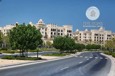 Apartment in Saadiyat Island