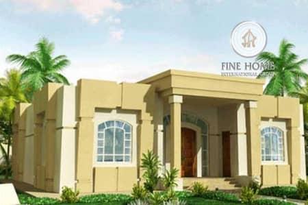 فیلا 6 غرفة نوم للبيع في الرحبة، أبوظبي - Beautiful 6BR Popular House in Al Rahba