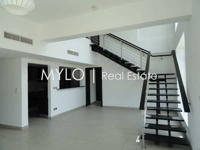Amazing 3 B/R Duplex in Jumeirah Heights