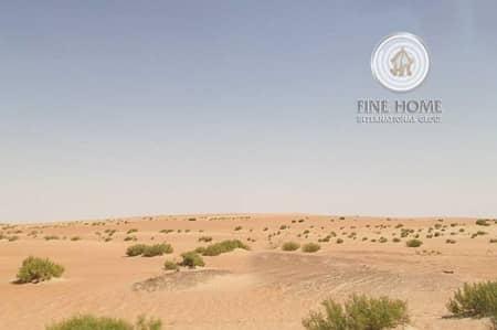 Plot for Sale in Khalifa City A, Abu Dhabi - Amazing land in khalifa city