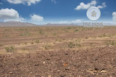 Great Residential land in Shakhbout City