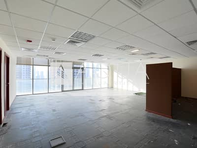 1 Month Free | Fitted Office | High Floor