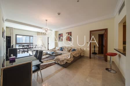 Luxurious 2 Bed w Balcony | 4 Cheque Neg