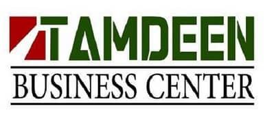 Tamdeen Business Center