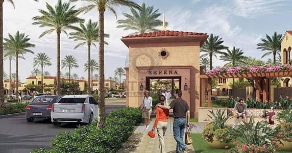 3 Bedroom Villa for Sale in Serena, Dubai - combinations luxurious spacious 3 bed villa  - SERENA