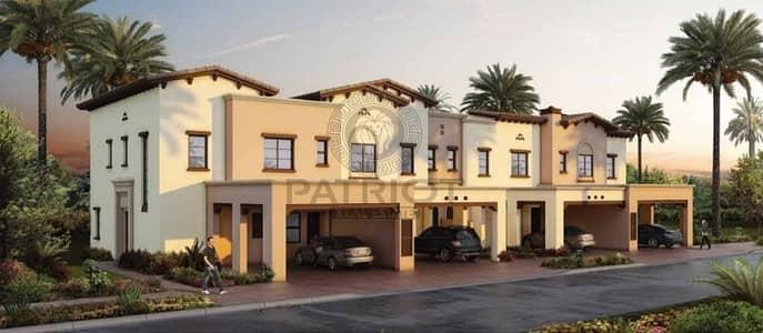 فیلا  للبيع في ريم، دبي - Best Deal Of the day - Backing to Greenery -MIRA 2M