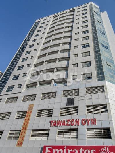 شقة في Jasmine Towers أبراج الياسمين 2 غرف 250000 درهم - 3918173