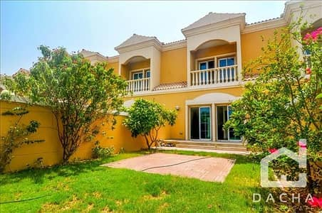 1 Bedroom Townhouse for Sale in Jumeirah Village Triangle (JVT), Dubai - SINGLE ROW! / Landscaped / Rented 84k