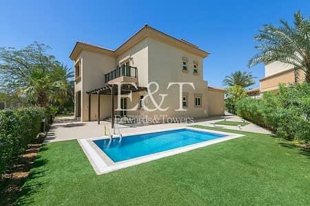 فیلا 4 غرفة نوم للبيع في جزر جميرا، دبي - Well maintaint|Vacant|4BR E-Foyer Villa|JI