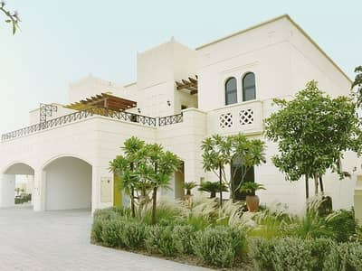 4 Bedroom Townhouse for Sale in Mudon, Dubai - Arabella3 Townhouse for Sale from Dubai Properties| 5 years Post Handover