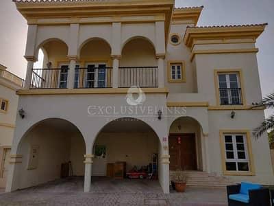 4 Bedroom Villa for Sale in The Villa, Dubai - Four Bedroom Cordoba style villa in Aldea