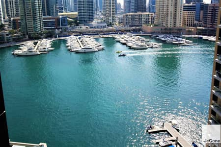 Well Maintained I Quiet and Marina View