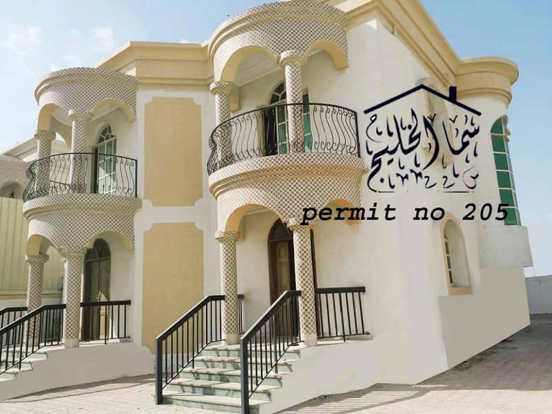villa for sale in ajman with electricity and water and air condition